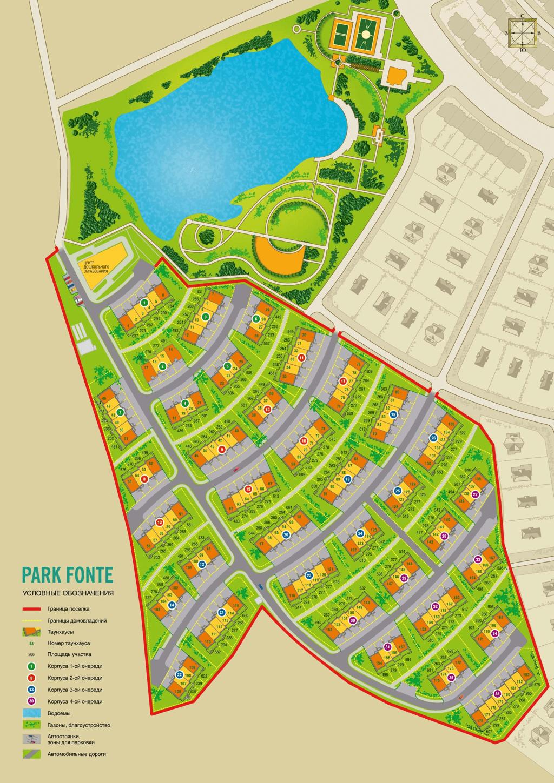 Генплан поселка Парк Фонте